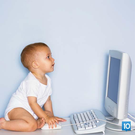 cocuklar-icin-bilgisayar
