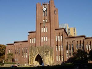 University-of-Tokyo-Yasuda-Auditorium